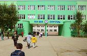 Ulaanbaatar, MN-Sept,14 2011:Children are going to school in Sept, 14 2011 in Ulaanbaatar, MN