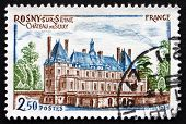 Postage Stamp France 1981 Sully Chateau, Rosny-sur-seine