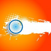 vector indian background with space for your text