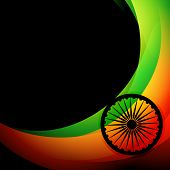 wave style indian flag background