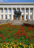 Bulgarian National Library Sofia Bulgaria