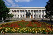 Bulgarian National Library Cyril and Methodius Sofia Bulgaria
