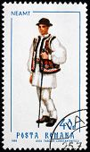 Postage Stamp Romania 1968 Man From Neamt, Costume