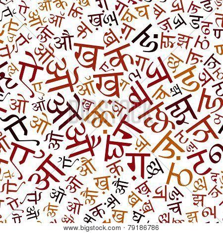Hindi Alphabet Poster Gallery
