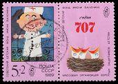 Soviet Children's