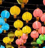 Colorful Chinese Lantern Illuminated At Night