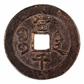 pic of copper coins  - an ancient Qing Dynasty chinese coin isolated over a white background - JPG
