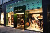 Vienna - Palmers Store