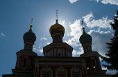 Three Church Domes Silhouette