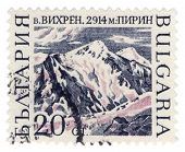 Mount Vihren On Bulgarian Post Stamp