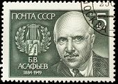 USSR - CIRCA 1984: stamp printed in USSR (Russia) shows portrait of Asafev - Russian composer with inscription