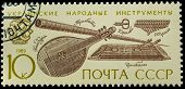 USSR - CIRCA 1989: A stamp printed in the USSR shows Russian folk music instruments, circa 1989