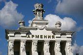 Armenia Pavilion