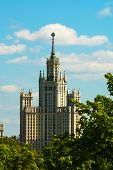 View To Moscow State University