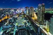 Tokyo cityscape at night