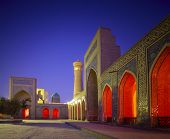 stock photo of poi  - Inner yard of madrasa of Poi Kalyan complex at twilight - JPG