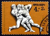 Postage Stamp Russia 1977 Greco-roman Wrestling