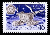 Ussr Stamp, Moon Rover