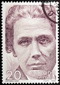 Victoria Kent Stamp