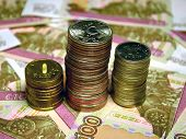 image of bartering  - Russian money  - JPG