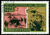 Vintage  Postage Stamp. Fifty Year Red Army