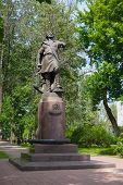 Tsar Peter The Great Monument In Izmajlovo Park In Moscow