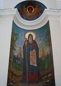 Fresco of Pochaev Laurel
