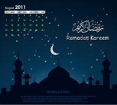 Ramadan Kareem Calendar