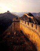 The Great Wall of China at Sunrise, Badaling, near Beijing