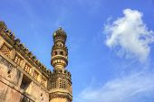 Minaret, Fort and Sky
