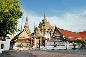 Temple Wat Pho Bangkok Thailand Sunrise