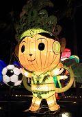 Chinese cartoon lantern