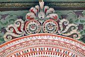 Decoration Of Bakhchysarai Palace