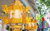 Golden Temple Lantern