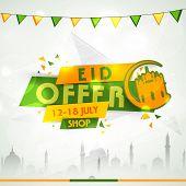 pic of eid festival celebration  - Sale sticker - JPG