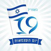 19 April Israel Independence Day Flag Banner. Vector Illustration For Independence Day Israel In Nat poster