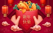 Hands Holding Red Envelope Papercut For 2020 Happy New Year Greeting. Cny Poster With Fish And Waves poster