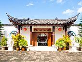 The Entrance Gate Of Sirindhon Chinese Cultural Center, Mae Fah Luang University, Chiang Rai, Thaila