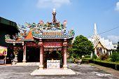 A beautiful China temple and nice sky