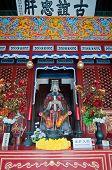 Wen Tianxiang Temple