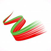 pic of quirk  - Abstract winding Portuguese - JPG