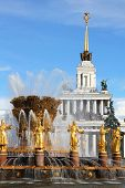 Fountain Of Friendship Of Peoples, Moscow, Russia