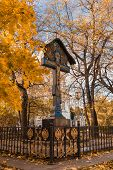 Autumn in Moscow Novospassky Monastery