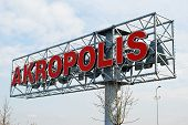 Akropolis Shopping Centre Sign On April 12, 2014, Vilnius, Lithuania.