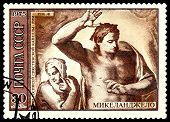 Vintage  Postage Stamp.  The Last Judgment, Rim, By Michelangelo.