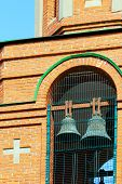 the bells on the Orthodox Church