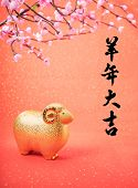 Ceramic goat souvenir on red paper,2015 is year of the goat,calligraphy word for