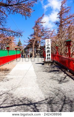 Entrance To Komitake Shrine At