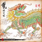 stock photo of chinese unicorn  - Vector Drawing of Kylin  - JPG