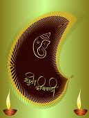 Érico Diwali Design
